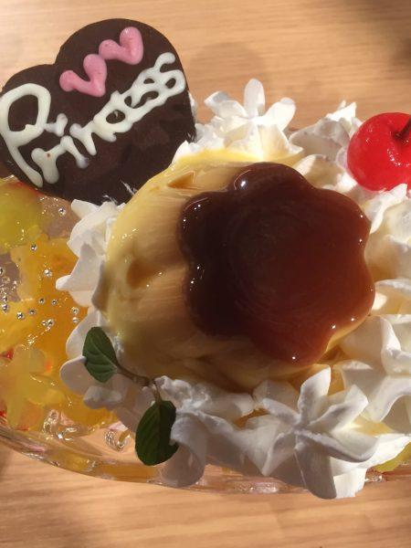 メイドとぷっちん♥キラキラ*プリンセスアラモード