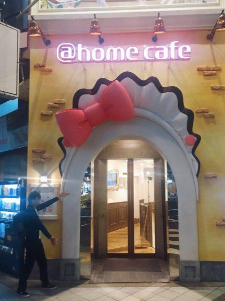 @ほぉ〜むカフェ大阪本店入口